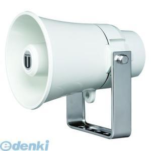 UNIPEX ユニペックス CA-15 直送 代引不可・他メーカー同梱不可 コンビネーションスピーカー5W ロー CA151|edenki