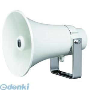 UNIPEX ユニペックス CA-211 直送 代引不可・他メーカー同梱不可 コンビネーションスピーカー10W ロー CA211|edenki