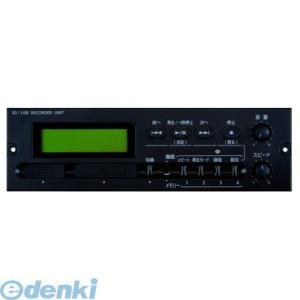 UNIPEX ユニペックス SDU-201 直送 代引不可・他メーカー同梱不可 SD/USBレコーダーユニット SDU201|edenki