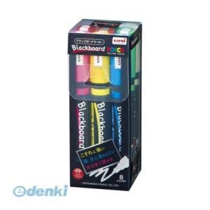 三菱鉛筆  PCE-200-5M 8C ブラックボードポスカ 中字 8色セット PCE2005M8C edenki
