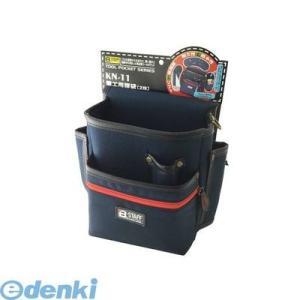 ベストツール  KN-11 ベスト電工用腰袋【2段】 KN11|edenki