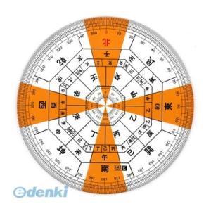 在庫 井上製作所  S-418 方位分度器 透明 S418 あすつく対応|edenki