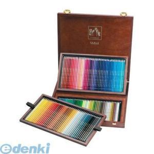ホルベイン画材  619157 CDA0666−920パブロ木箱120色