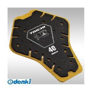 RSタイチ  4997035567201 TRV044 TAICHI CE バックプロテクター 40|edenki