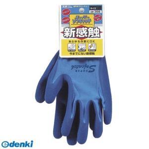 おたふく手袋 4970687116454 #35...の商品画像