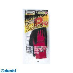 おたふく手袋 4970687116621 A-361 レッド L ソフキャッチPRO 1P...