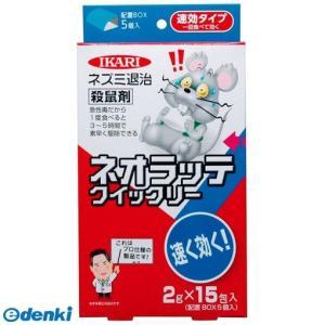 イカリ消毒 4906015011115 ネオラ...の関連商品9