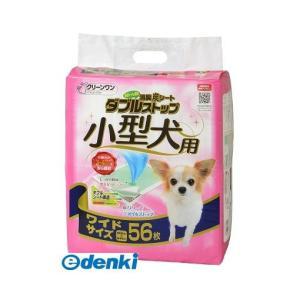 シーズイシハラ  4990968110438 クリーンワン消臭炭シートダブルストップ小型犬用W56枚
