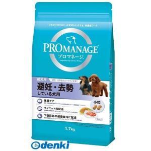 マースジャパンリミテッド  PMG41 プロマネージ成犬用避妊・去勢している犬用1.7kg