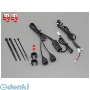 デイトナ DAYTONA 93040 2.1バイク専用電源 USB2ポート|edenki