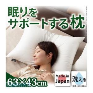 【個数:1個】90400029  直送 代引不可・他メーカー同梱不可 リッチホワイト寝具シリーズ 新触感サポート枕 63x43cm|edenki