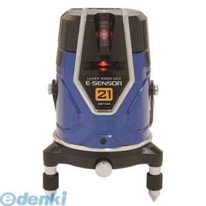 シンワ測定  4960910715028 71502 レーザーロボ Neo E Sensor 21 #71502 edenki