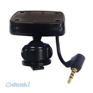 【個数:1個】直送 代引不可・同梱不可 LK-7200-GPS inbyte フルHDドライブレコーダーLUKAS LK−7200専用GPSモジュール|edenki