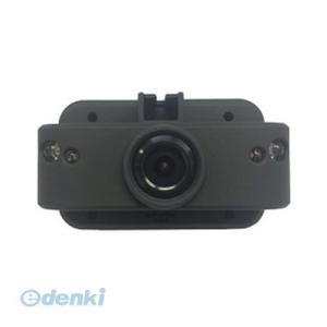 【個数:1個】直送 代引不可・同梱不可 ATD15HN AID 小型ドライブレコーダー|edenki