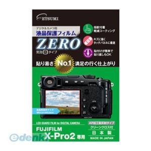 【個数:1個】直送 代引不可・同梱不可 E-7346 エツミ デジタルカメラ用液晶保護フィルムZERO FUJIFILM X−Pro2専用|edenki