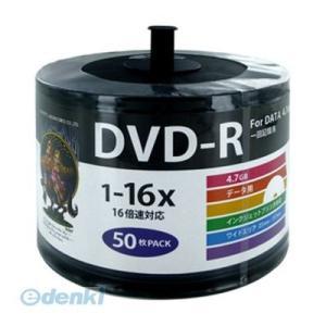 【個数:1個】直送 代引不可・同梱不可 HDD...の関連商品2