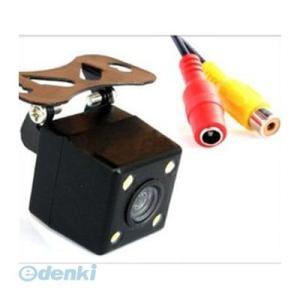 【個数:1個】直送 代引不可・同梱不可 YT-BC02 ITPROTECH 車載用バックカメラ 4LED搭載タイプ|edenki