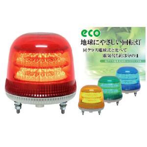 【個数:1個】日恵 VL17M-100APY 直送 代引不可・他メーカー同梱不可 大型LED回転灯ニコモア 黄 VL17M100APY|edenki