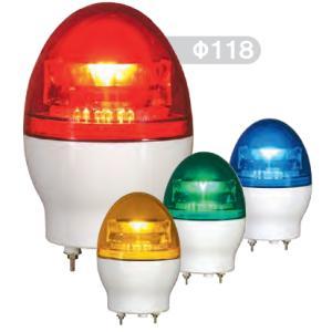 【個数:1個】日恵 VL11F-100NPG 直送 代引不可・他メーカー同梱不可 LED回転灯ニコフラッシュVL11型 緑 VL11F100NPG|edenki