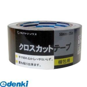 【予約受付中】【08月中旬頃入荷予定】ダイヤテックス  2591610006 クロスカットテープ シュリンク 黒 50mm×25m edenki