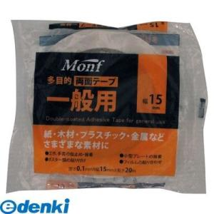 フルトー 2687680015 多目的両面テープ 白 15mm×20m W−514