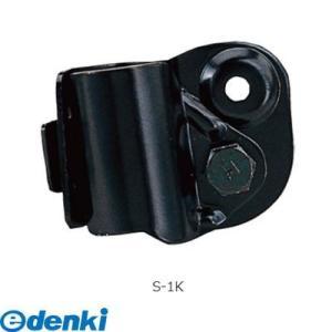 信栄物産  S-1K オプション ビック金具【オートアクセサリ【自動車部品】】 S1K|edenki
