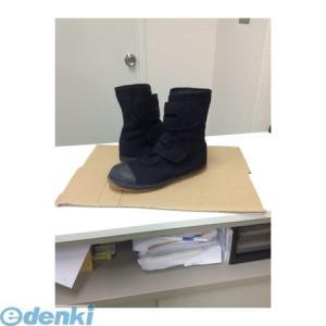 GDJAPAN ジーデージャパン  4560153013549 GD−01 安全靴 高所用 黒 26.0|edenki