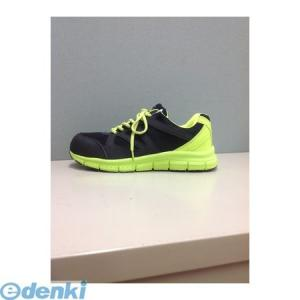GDJAPAN ジーデージャパン  4589969280372 GD−811 安全靴 軽量スニーカー グリーン/ブラック 26.0|edenki