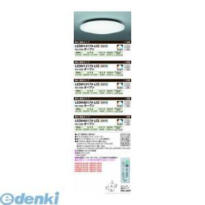 JAPPY ジャッピー  LEDH10179-LCE                            LEDシーリングライト LEDH10179LCE|edenki