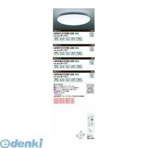 JAPPY ジャッピー  LEDH10179W-LDE                           LEDシーリングライト LEDH10179WLDE|edenki