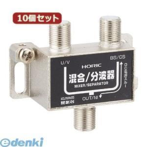 【個数:1個】HAT-SP323BKX10  直送 代引不可・同梱不可 【10個セット】 HORIC...