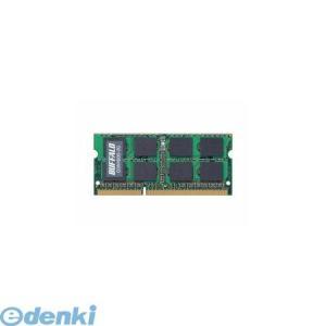 【個数:1個】D3N1600-2G  直送 代引不可・同梱不可 BUFFALO バッファロー  1600MHz DDR3対応 PCメモリー 2GB D3N16002G|edenki