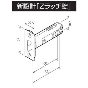 川口技研  DT1-1M-MS 取替TKレバー 空錠 DT1−1M−MS シルバー DT11MMS|edenki|03
