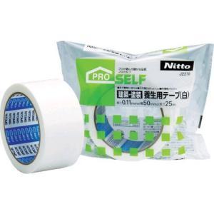 あすつく対応 ニトムズ  J2271  建材・塗装養生用テープ(白) 50X25 (3巻入) J2271|edenki