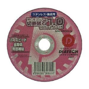 4560265306010 ダイヤテック 切れるンジャー切断砥石 105x1.0 TOISHI105x1.0|edenki