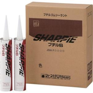 あすつく対応 シャープ  SHARPIE-B-BK  シャーピー ブチルB ブラック 330ml SHARPIEBBK|edenki