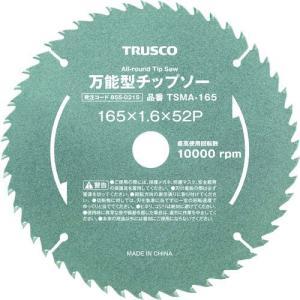 あすつく対応 TRUSCO  TSMA-165  万能型チップソー Φ165 TSMA165|edenki