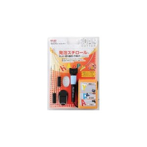 【商品説明】 イチネンミツトモ 発泡スチロールカッター RHC-5V87010発泡スチロールのカット...