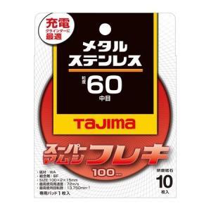 TJMデザイン タジマ  SPMF1002060 【10個入】  Tスーパーマムシフレキ100×2 #60【10】|edenki