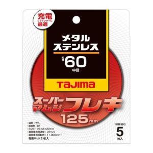 TJMデザイン タジマ  SPMF1252060 【5個入】  Tスーパーマムシフレキ125×2 #60【5】|edenki