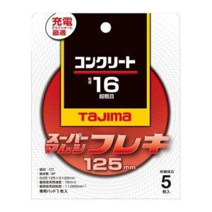 TJMデザイン タジマ  SPMF1253016 【5個入】  Tスーパーマムシフレキ125コンクリ#16【5】|edenki