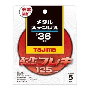 TJMデザイン タジマ  SPMF1253036 【5個入】  Tスーパーマムシフレキ125×3 #36【5】|edenki