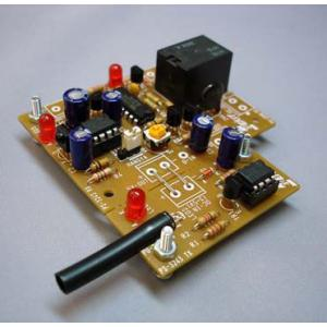 ELEKIT エレキット  [PS-3242] リレー付き通過・反射センサー 工作 キット PS3242 edenki