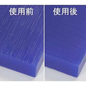 ハープ HARP No.147B ワックスかんな巾60×長さ120×厚さ約6mm No.147B|edenki