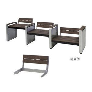 ミヅシマ工業  2450120 ステップベンチ 背板取付セット edenki