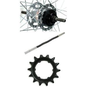 4938915706754 アサヒサイクル アルミリム後輪 内装3段ローラーブレーキ仕様 タイヤチューブ無 24x1−3/8 HLQ−08|edenki