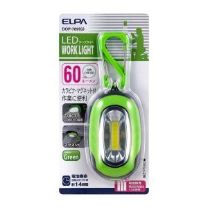 朝日電器 ELPA  DOP-789(G) COB LEDライト DOP789(G)|edenki