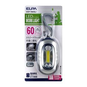 朝日電器 ELPA  DOP-789(SL) COB LEDライト DOP789(SL)|edenki