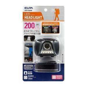 朝日電器 ELPA  DOP-HD500 LEDヘッドライト DOPHD500|edenki