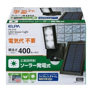 朝日電器 ELPA  ESL-311SL ソーラー式 センサーライト ESL311SL